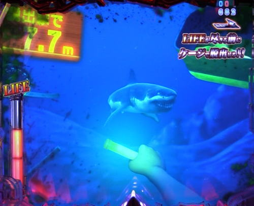 パチンコP JAWS3 SHARK PANIC~深淵~の倉庫リーチ画像