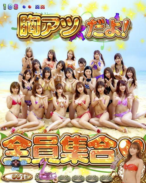 パチンコPジューシーハニー3の全女優図柄停止予告の画像