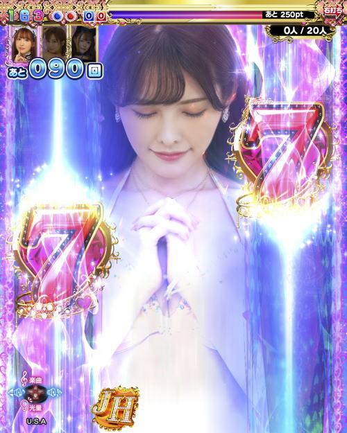 パチンコPジューシーハニー3のお祈りチャンス演出の画像