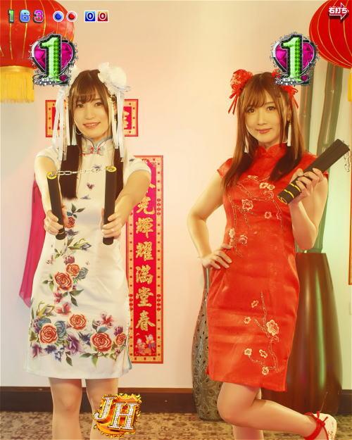 パチンコPジューシーハニー3のチャイナ服チャレンジ画像