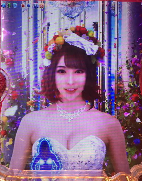 パチンコPジューシーハニー3の蜜ハニ子の画像