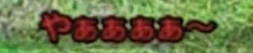 パチンコPジューシーハニー3の赤テロップの画像