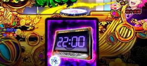 パチンコP地獄少女 四の時計保留変化予告の画像