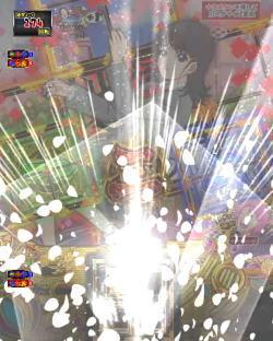 パチンコP地獄少女 四の入賞時フラッシュ予告の画像