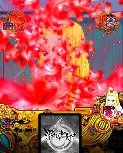 パチンコP地獄少女 四の彼岸花群予告の画像
