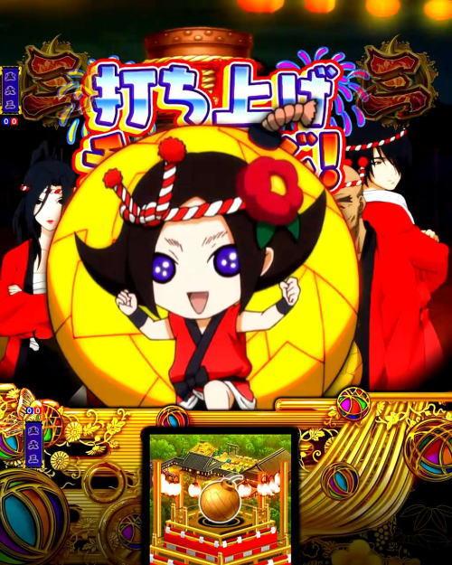 パチンコP地獄少女 きくりのお祭りLIVEの打ち上げ花火チャレンジの画像