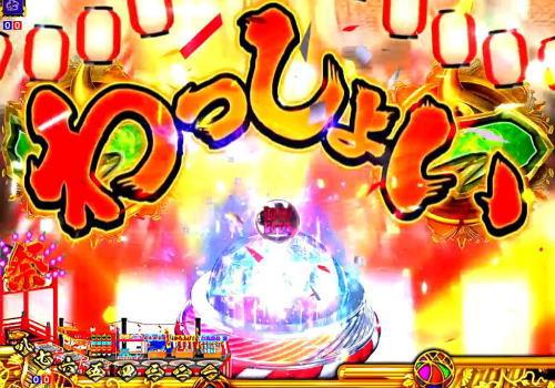 パチンコP地獄少女 きくりのお祭りLIVEのわっしょいボタンの画像
