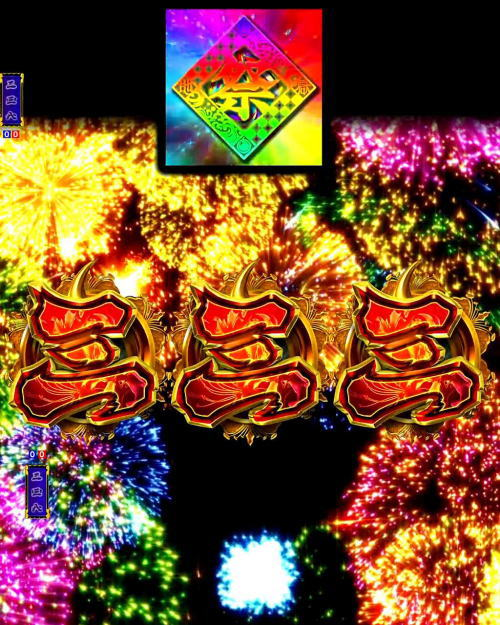 パチンコP地獄少女 きくりのお祭りLIVEのSELECT BONUS(赤図柄揃い)1の画像
