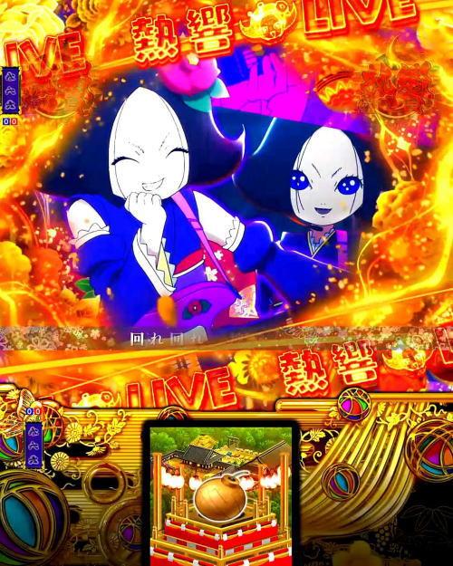 パチンコP地獄少女 きくりのお祭りLIVEの熱響LIVE SPの画像