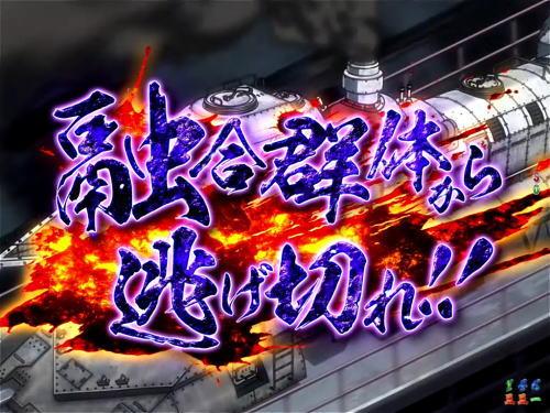 パチンコP甲鉄城のカバネリ 319 覚醒Ver.の融合群体リーチ