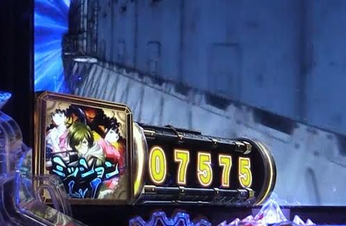 パチンコP甲鉄城のカバネリ 319 覚醒Ver.のミッション発展