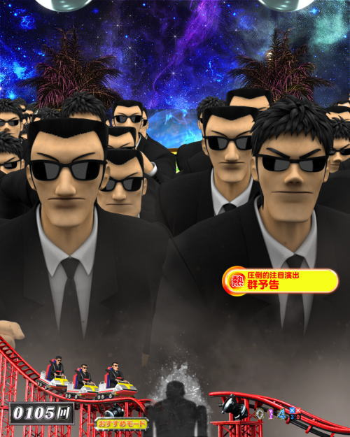 パチンコP弾球黙示録カイジ5 電撃チャージVer.Aの黒服群予告の画像