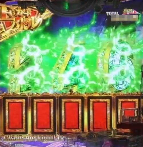 パチンコP弾球黙示録カイジ5 電撃チャージVer.Aの図柄エフェクト緑の画像