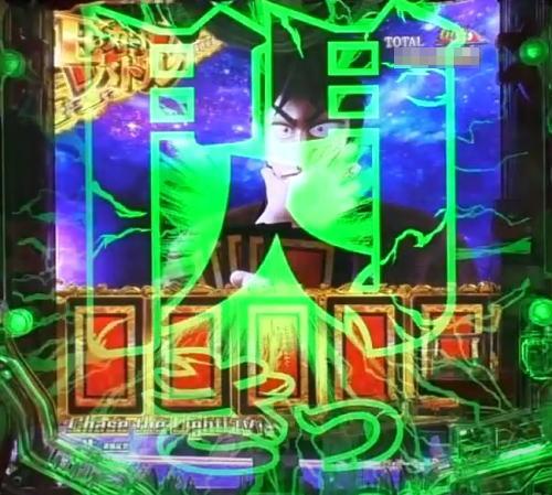 パチンコP弾球黙示録カイジ5 電撃チャージVer.Aの閃き導光板発光の画像