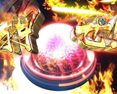 パチンコP花の慶次~蓮 199ver.の天激ボタン演出の画像