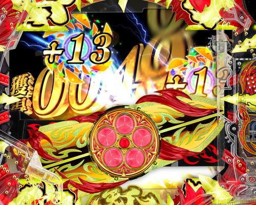 パチンコP花の慶次~蓮 199ver.のランクアップボーナスの画像