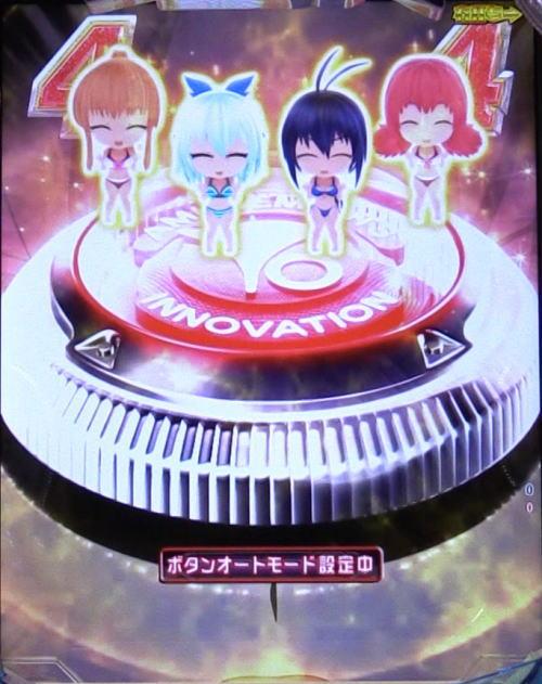 PA競女!!!!!!!!-KEIJO-99Ver.のめちゃデカボタン画像