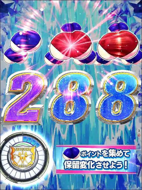 P競女!!!!!!!!-KEIJO-199ver.のアディショナルヒップゾーン画像
