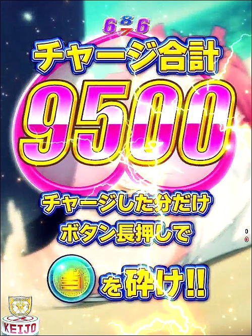 P競女!!!!!!!!-KEIJO-199ver.のヒップホイップチャージ画像