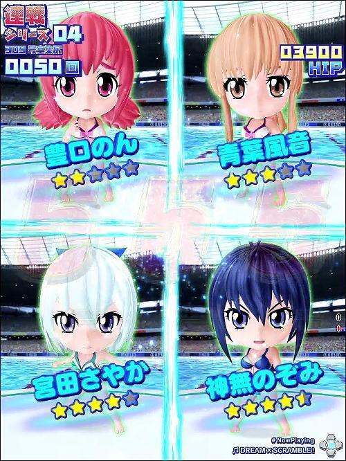 PA競女!!!!!!!!-KEIJO-99Ver.の309号室集尻モード画像