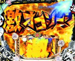 パチンコP安心ぱちんこキレパンダinリゾート 79Ver.の激オコゾーン画像