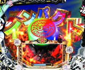 パチンコP安心ぱちんこキレパンダinリゾート 79Ver.のインパクト画像