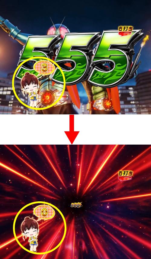 パチンコぱちんこ 仮面ライダー GO-ON LIGHTのくるみタイマー画像