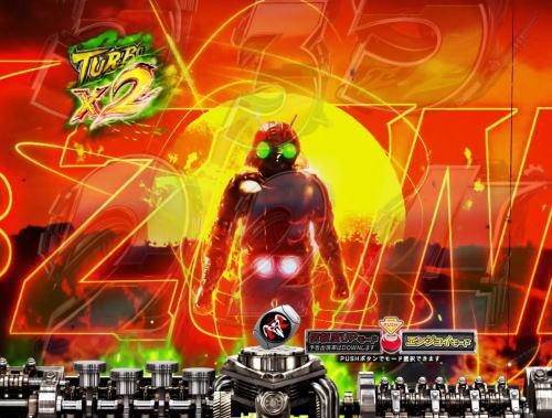 パチンコぱちんこ 仮面ライダー GO-ON LIGHTのV3ゾーン画像