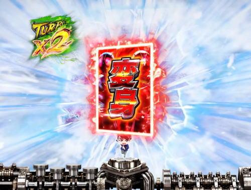 パチンコぱちんこ 仮面ライダー GO-ON LIGHTの変身文字画像