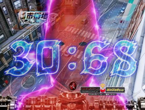 パチンコぱちんこ 仮面ライダー GO-ON LIGHTの大首領タイマー予告1画像