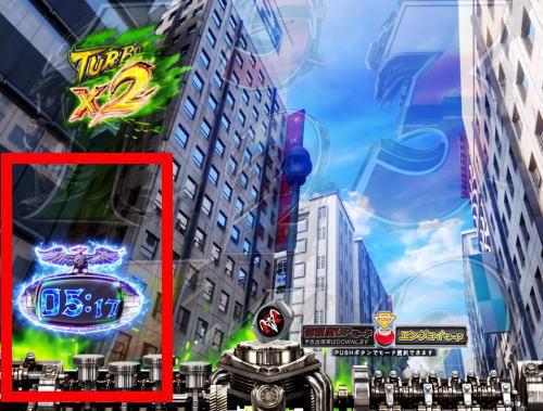 パチンコぱちんこ 仮面ライダー GO-ON LIGHTの大首領タイマー予告2画像