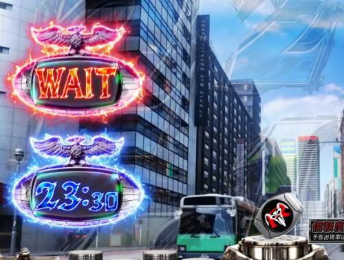 パチンコぱちんこ 仮面ライダー GO-ON LIGHTの大首領タイマー予告3画像