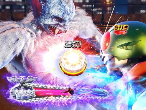 パチンコぱちんこ 仮面ライダー GO-ON LIGHTのサイクロンバトルリーチ画像
