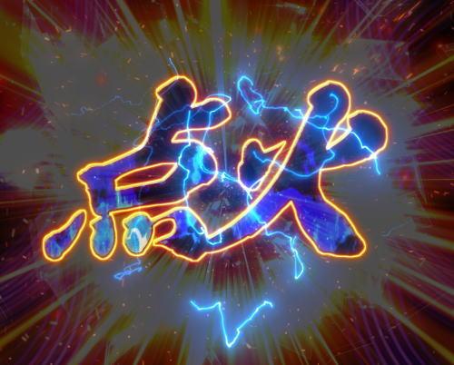 パチンコぱちんこ 仮面ライダー GO-ON LIGHTの点火画像
