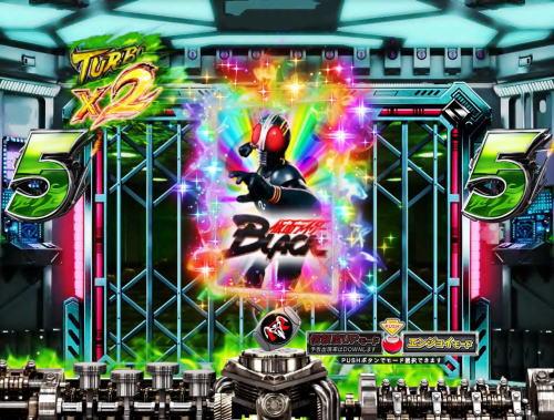 パチンコぱちんこ 仮面ライダー GO-ON LIGHTの仮面ライダーBLACK画像