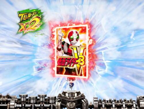 パチンコぱちんこ 仮面ライダー GO-ON LIGHTのV3の絵画像