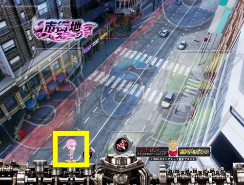 パチンコぱちんこ 仮面ライダー GO-ON LIGHTのハート戦闘員アイキャッチ予告1画像