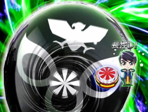 パチンコぱちんこ 仮面ライダー GO-ON LIGHTのショッカー風船チャレンジ2画像