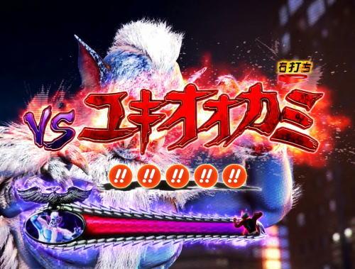 パチンコぱちんこ 仮面ライダー GO-ON LIGHTの京楽マーク画像