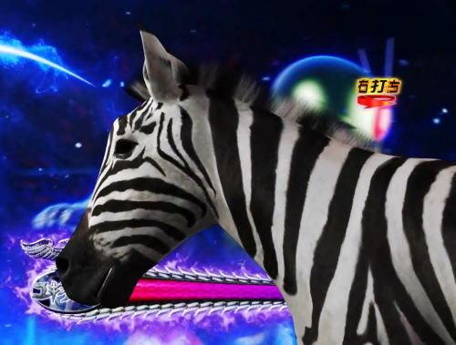 パチンコぱちんこ 仮面ライダー GO-ON LIGHTのシマウマ登場画像