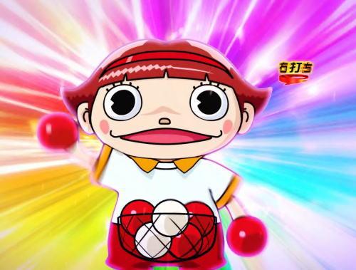 パチンコぱちんこ 仮面ライダー GO-ON LIGHTの玉ちゃん登場画像