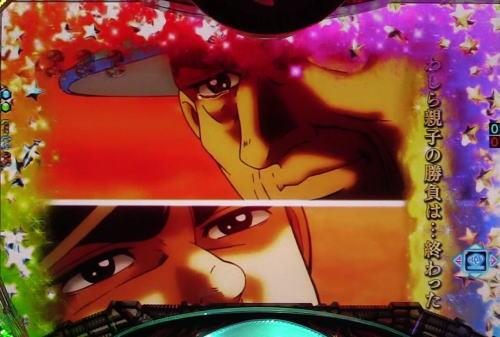 パチンコP巨人の星 一球入魂3000の全回転2画像