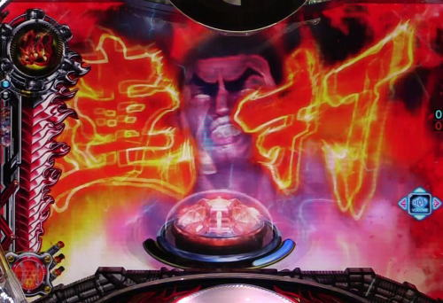 パチンコP巨人の星 一球入魂3000のFINAL JUDGEMENT2画像