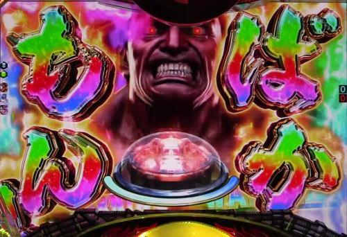 パチンコP巨人の星 一球入魂3000の復活の法則2画像