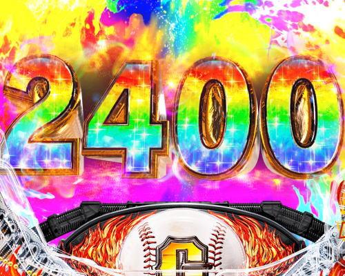 パチンコP巨人の星 一球入魂3000のラッキーセブンBONUS画像