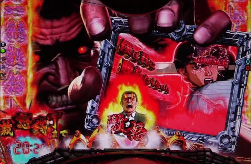 パチンコP巨人の星 一球入魂3000のちゃぶ台リスタートカットイン赤画像