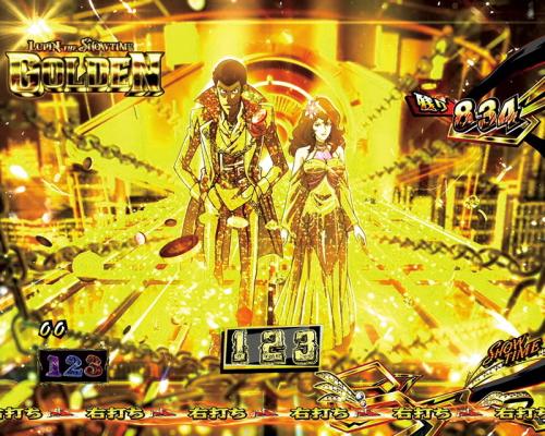 パチンコPルパン三世~復活のマモー~219ver.のLUPIN THE SHOW TIME GOLEDENの画像