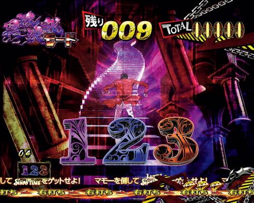 パチンコPルパン三世~復活のマモー~219ver.の最終決戦モード