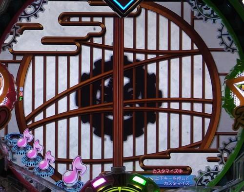 パチンコPフィーバーマクロスフロンティア4の障子カモーン予告の画像