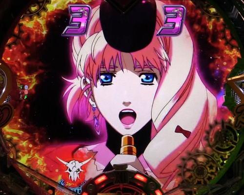パチンコPフィーバーマクロスフロンティア4のW歌姫アタックリーチ:シェリルの画像